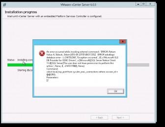 vmware-vcenter-6.0-install-dsn-permission-error-01